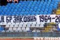OFK Beograd - FK Vojvodina 0-0