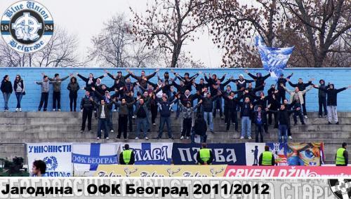 jagodinaofk20121