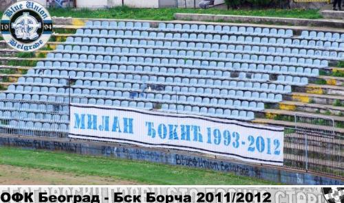 ofkbsk20121