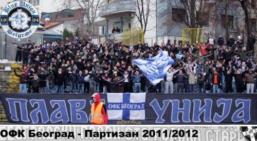 ofkpartizan20123