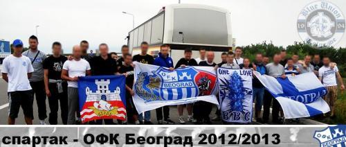 spartakofk20133