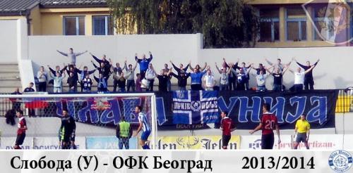 slobodaofk20133