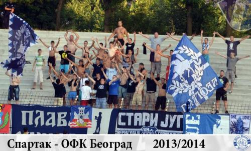 spartakofk20132