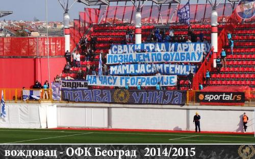 vojvodina20158
