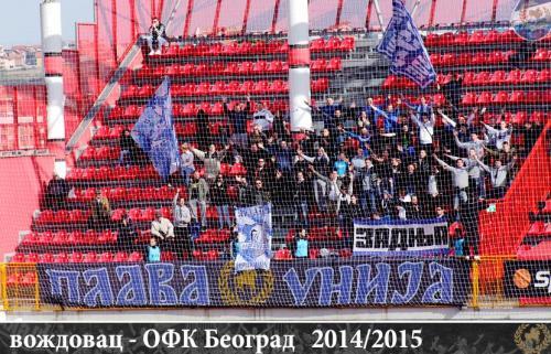 vozdovac20151