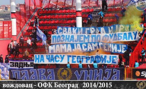 vozdovac20152