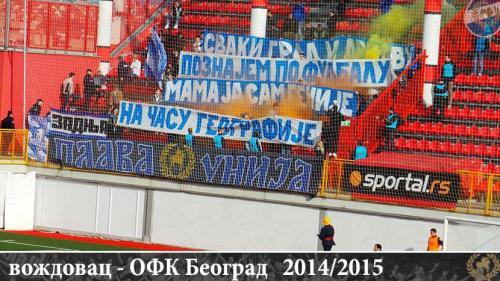 vozdovac20153