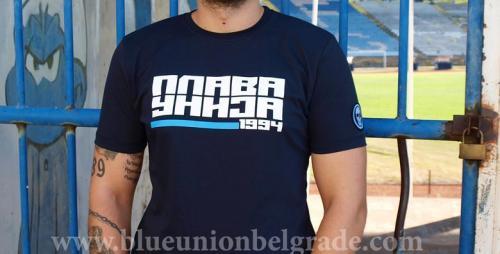 majica1presek