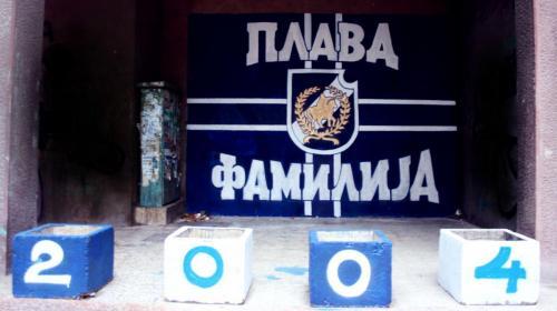 plava-familija-2004